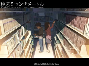 they can't find Avatar in the Anime Library...wonder why...